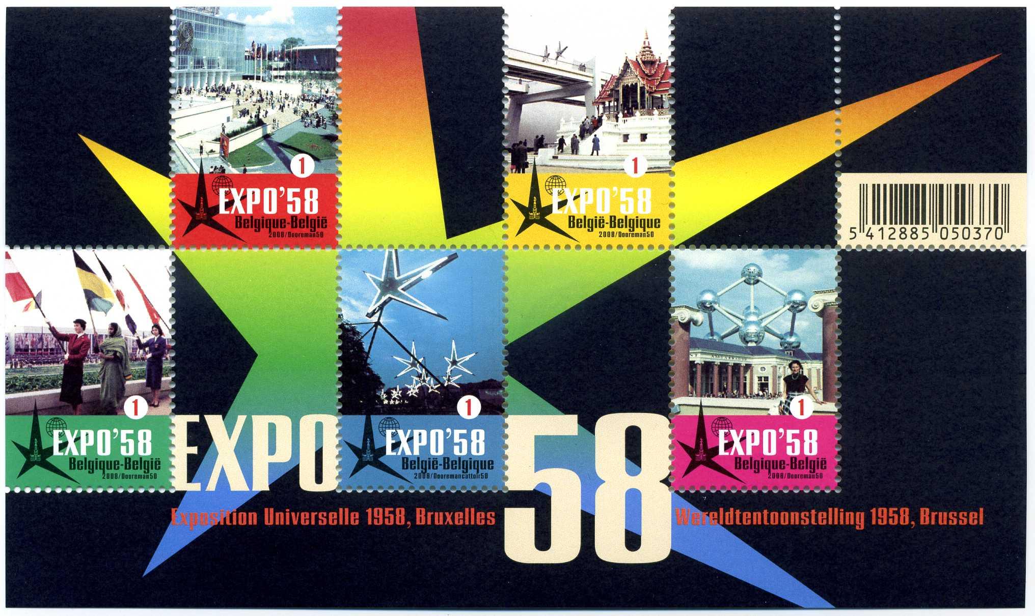 BE 018 2008 Expo 1958 Atomium.jpg