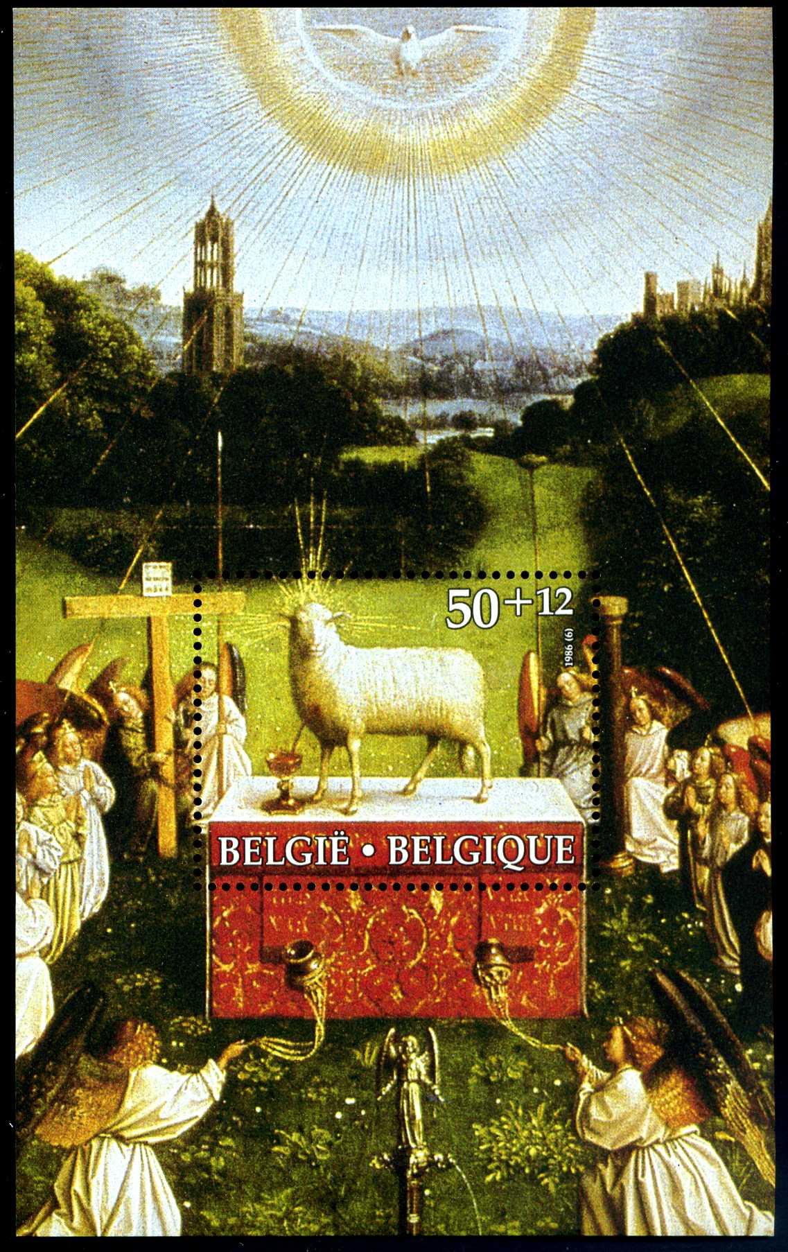 BE 386 1986 van Eyck Altar 2 Lamm.jpg