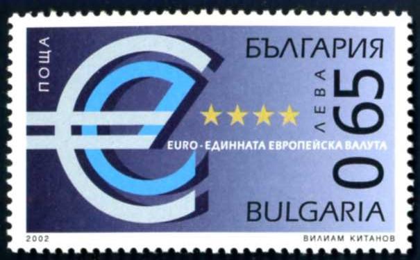 Bulgarien 2002 Eurozeichen.jpg