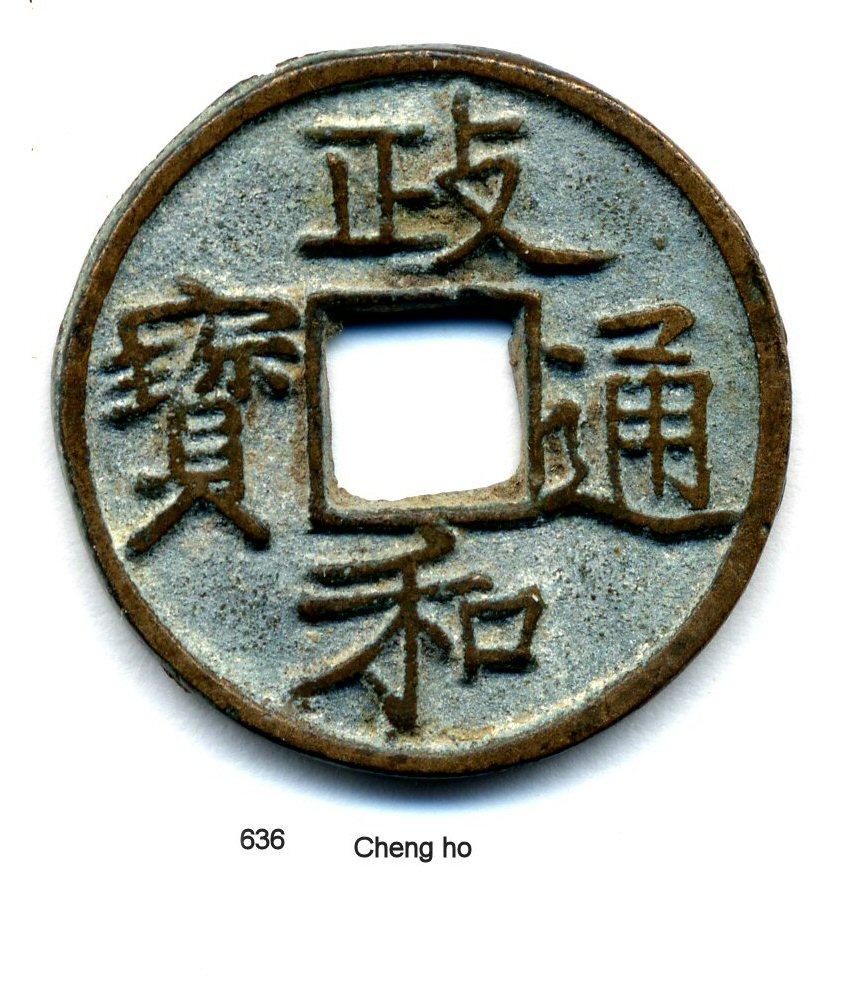 Chinesische Cash Münzen