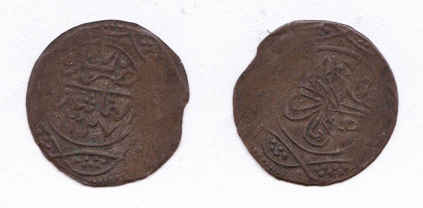 Darfur Piaster AH 1327 Jahr 17.jpg