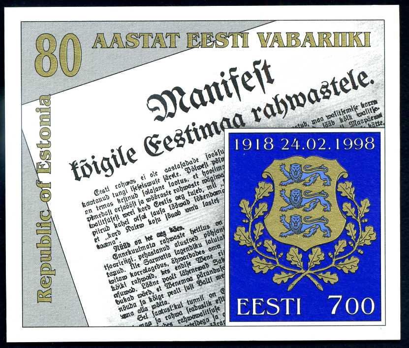 EE 302 1998 80 J. Unabhängigkeit.jpg