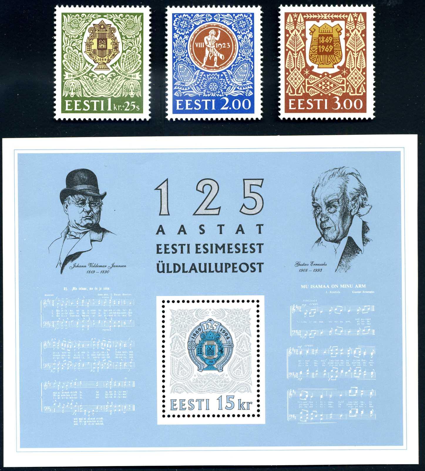 EE 345 1994 125. J. Liederfest 3.jpg