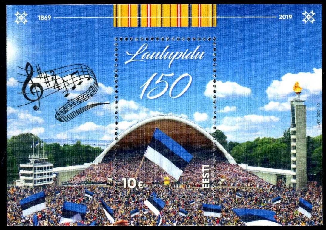 EE 345 2019 Liederfest.jpg