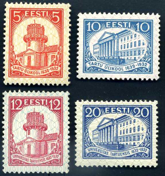 EE 362 1932 Universität Tartu.jpg