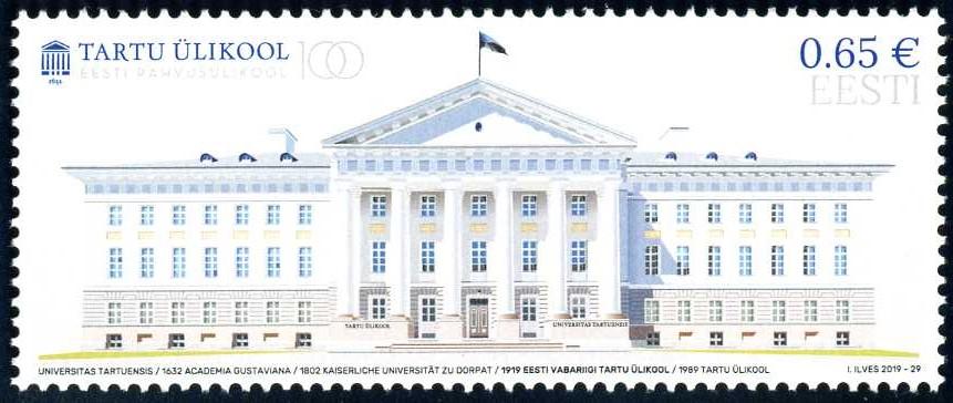 EE 362 2019 100 J. Universität Tartu.jpg