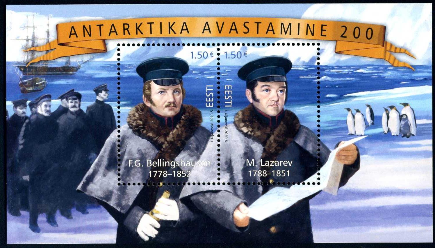 EE 365 2020 Antarktis Bellinghausen.jpg