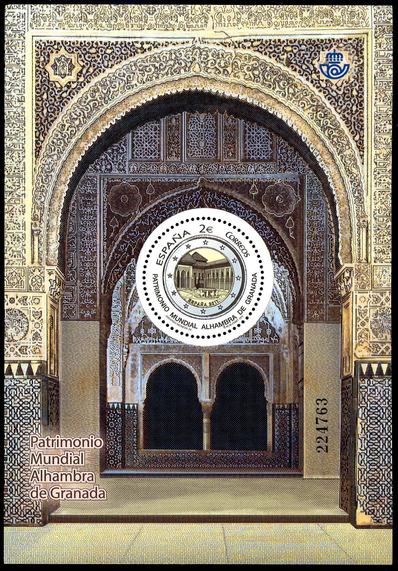 ES 093 2011 Granada.jpg