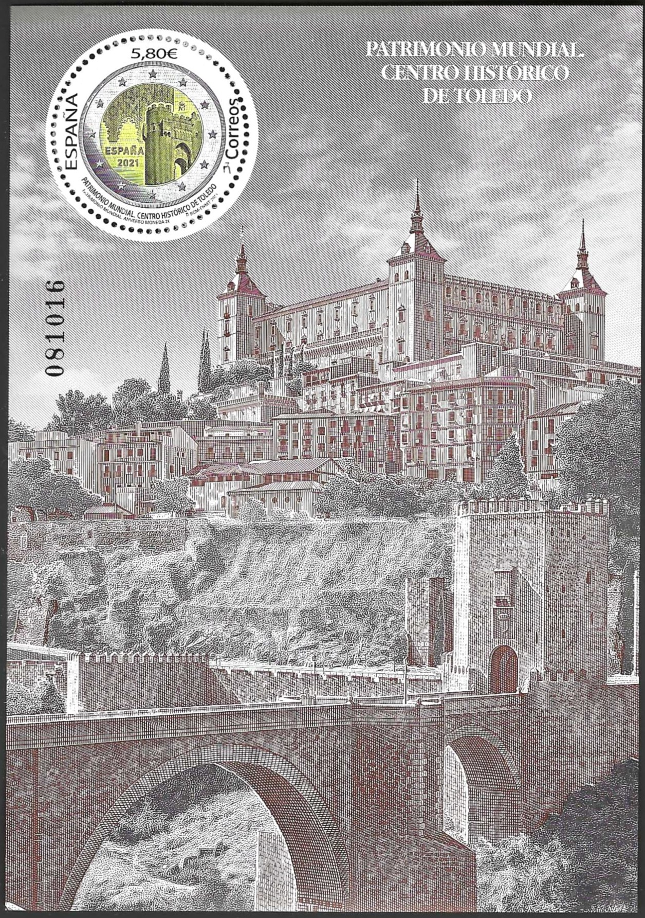 ES 404 2021 Toledo.jpg