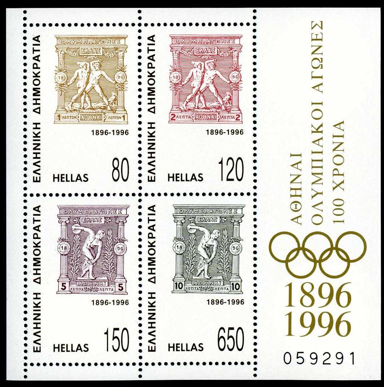GR 001 1996 1896-1996 Block1.jpg