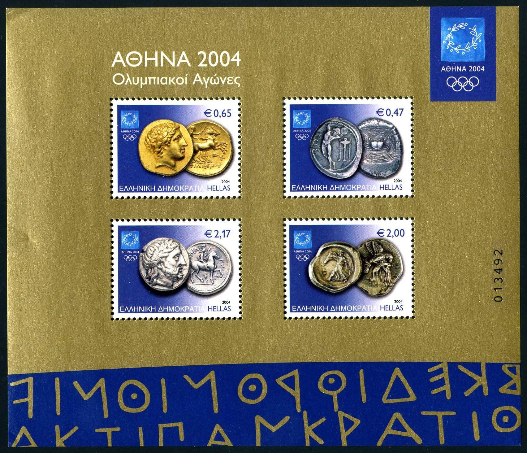 GR 001 2004 Olympia Athen.jpg