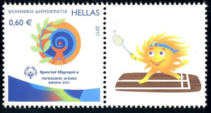GR 097 2011 Olympics 0,60 2.jpg