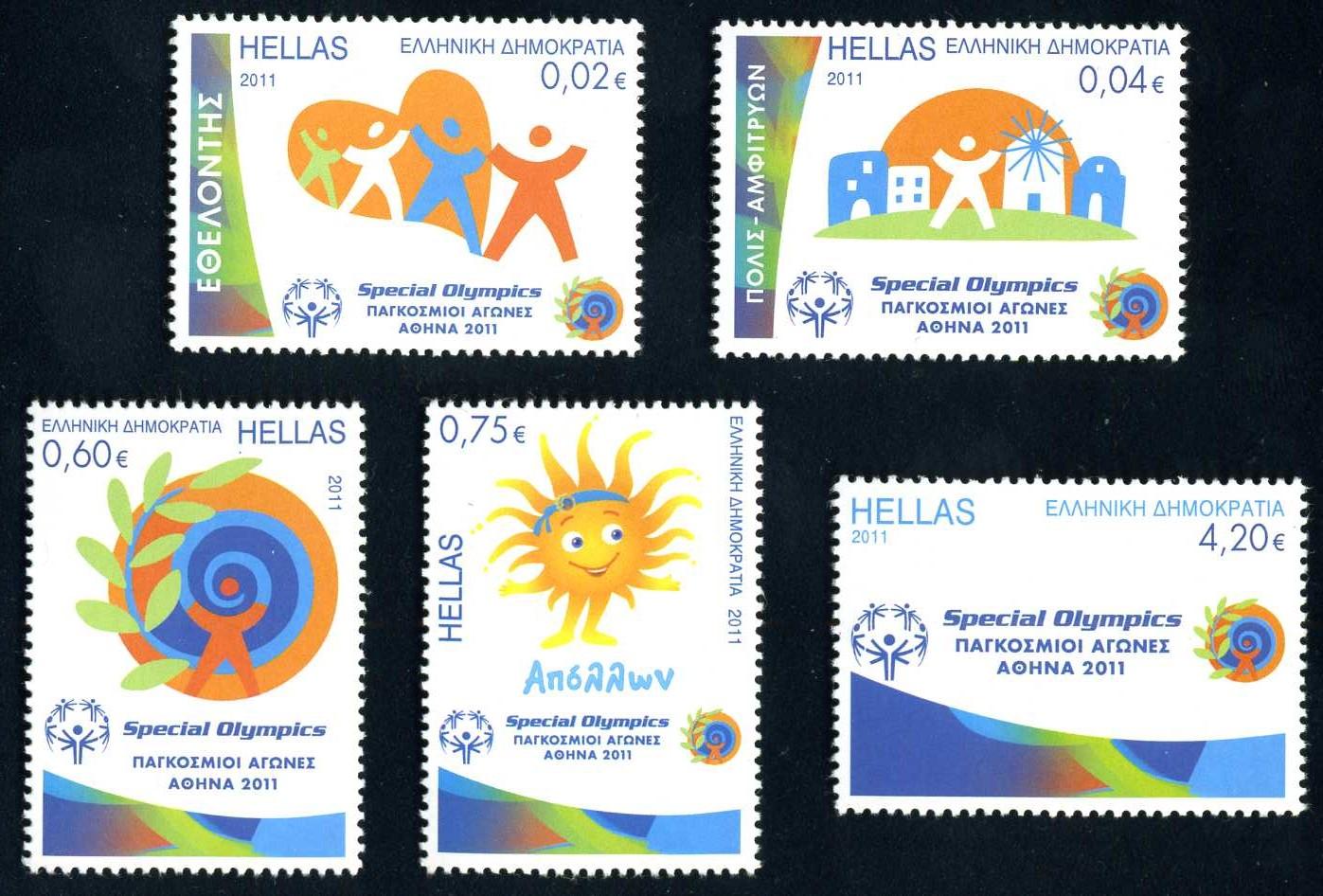 GR 097 2011 Olympics.jpg