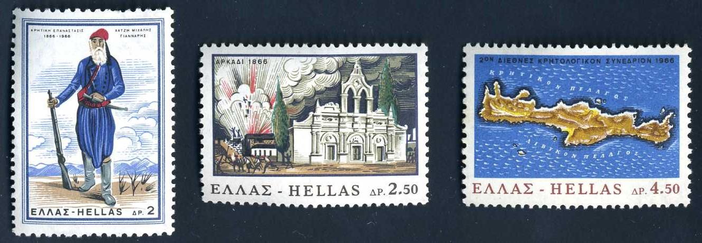 GR 152 1966 Kreta.jpg
