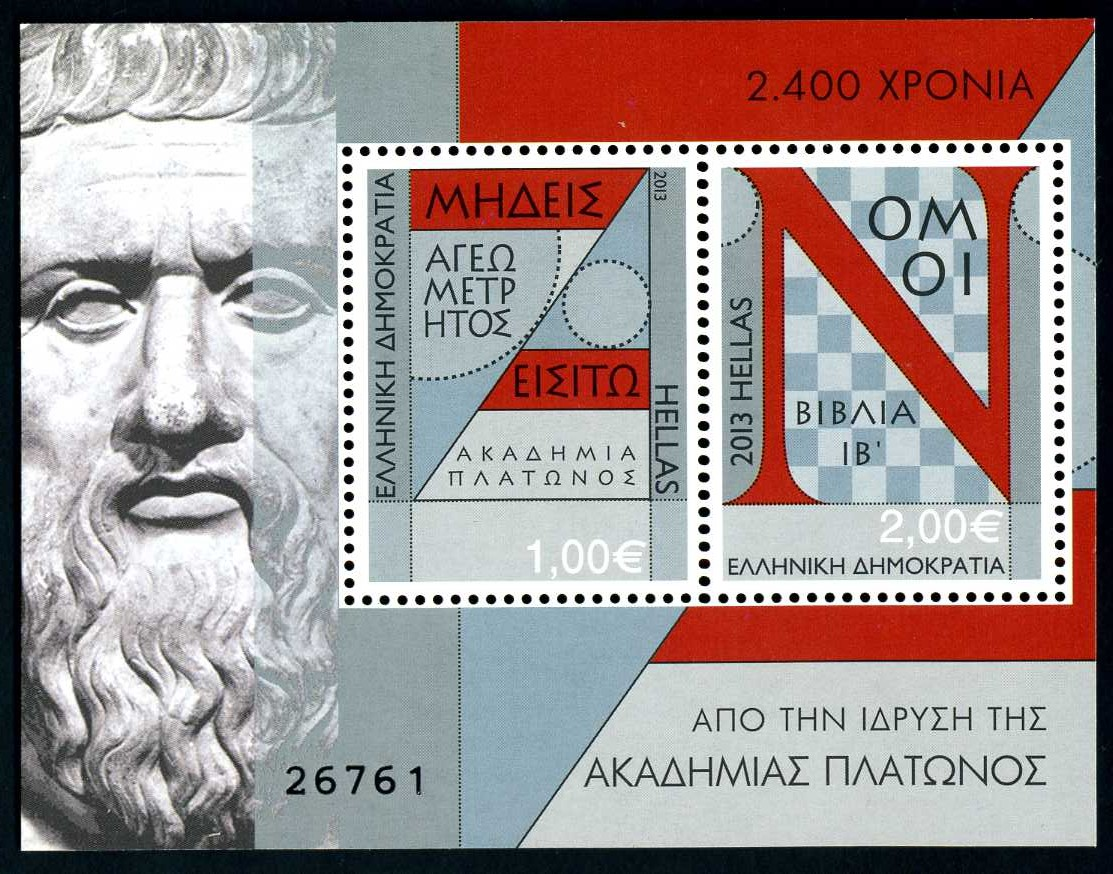GR 153 2013 Platon.jpg