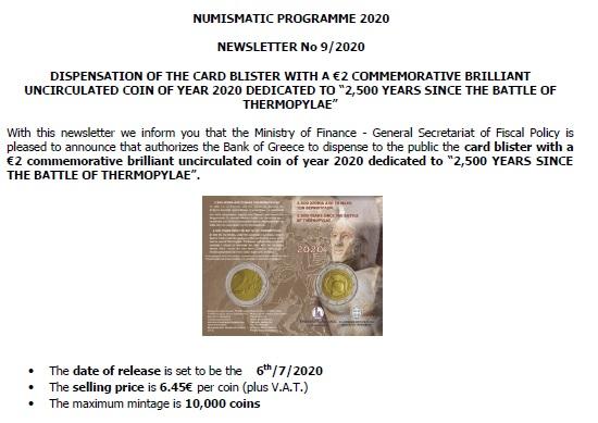 GR 2020 2CC Coincard Thermopylae.jpg
