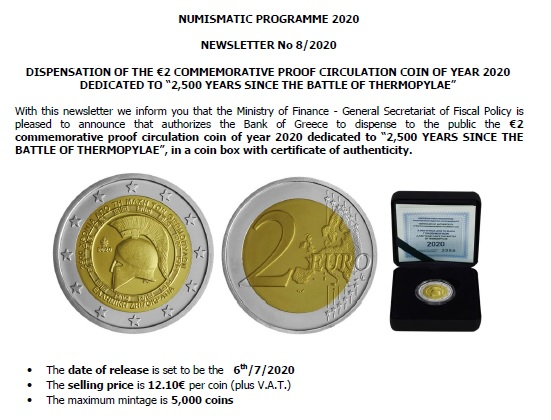 GR 2020 2CC PP Thermopylae.jpg