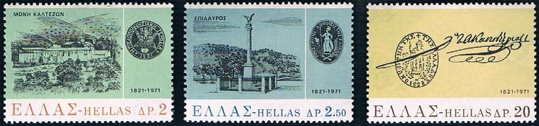 GR 408 1971 150 J. Rev. 1085-87.jpg