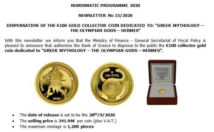GR Newsletter 15-20.jpg