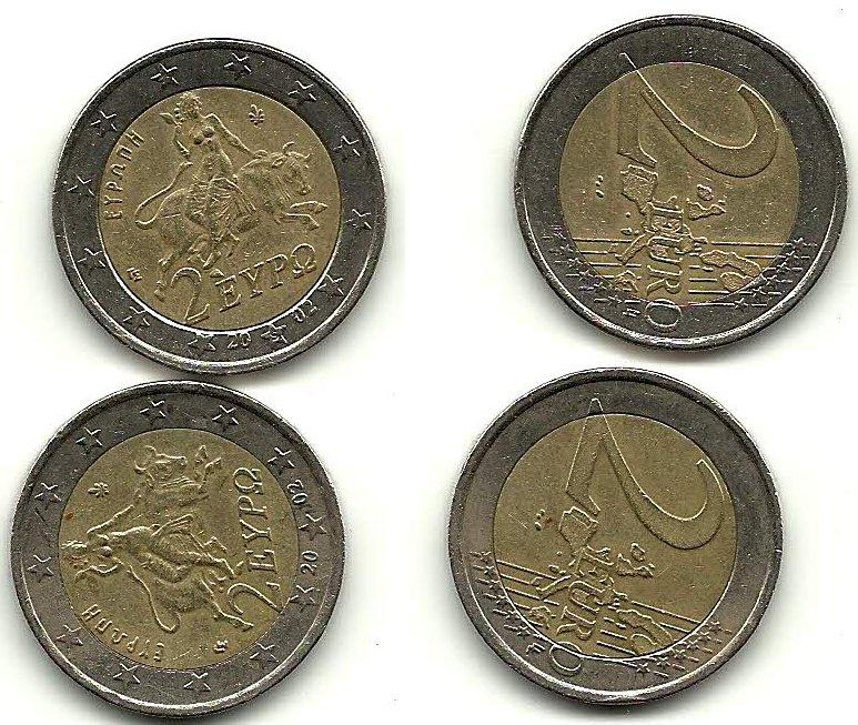Griechenland 2 2002 Fehlprägung Oder Fälschung