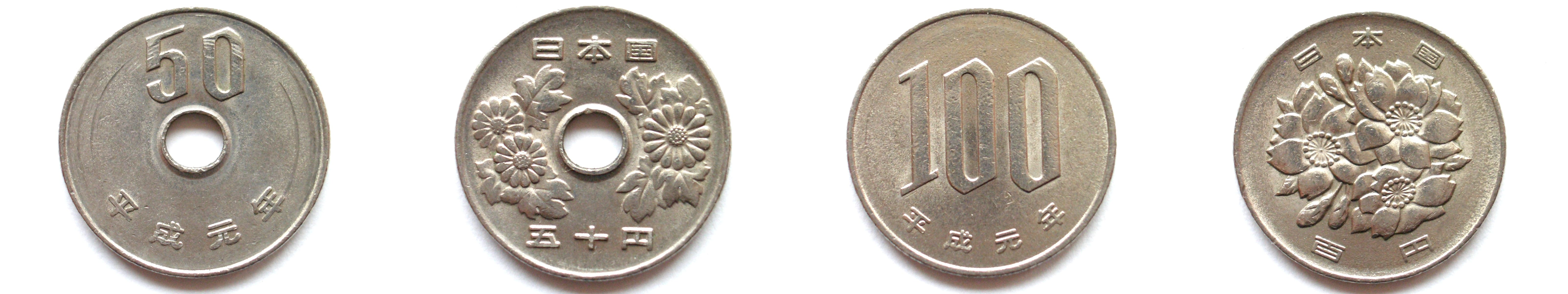 Jahreszahl Auf Japan Münzen