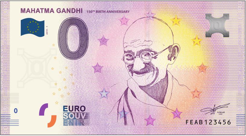 Mahatma.png
