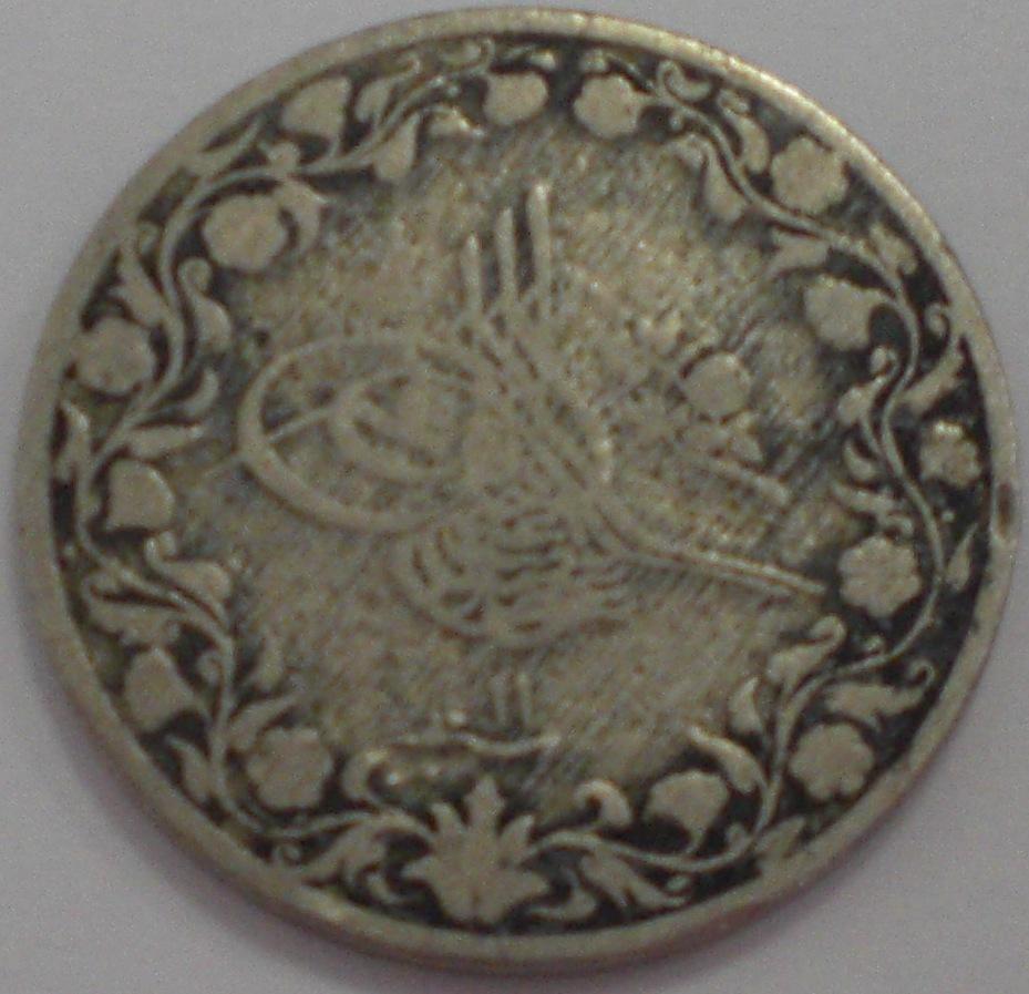 Asiatischeosmanische Münzen