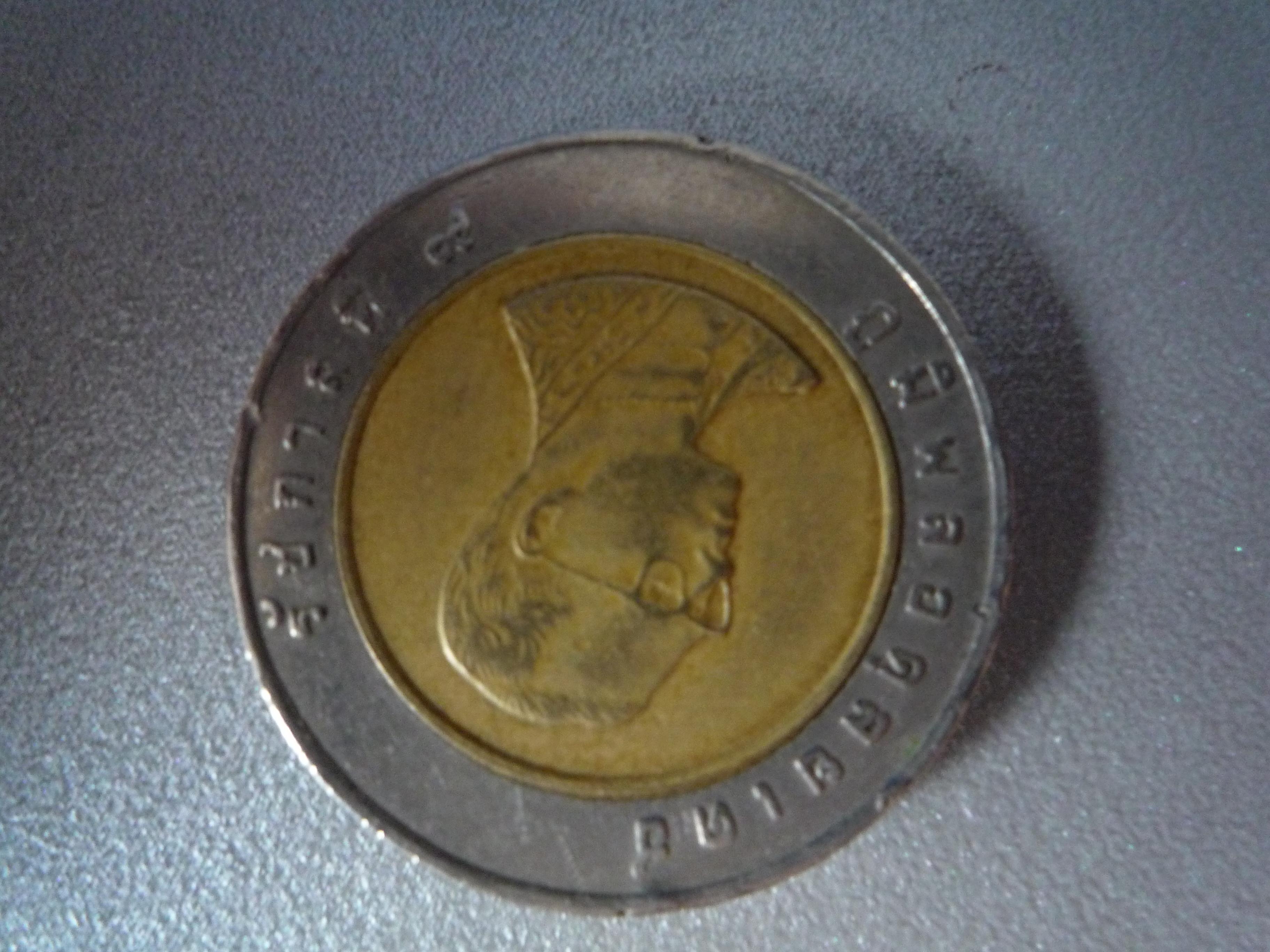 Thailändische 10 Baht Münze Falsche Herum