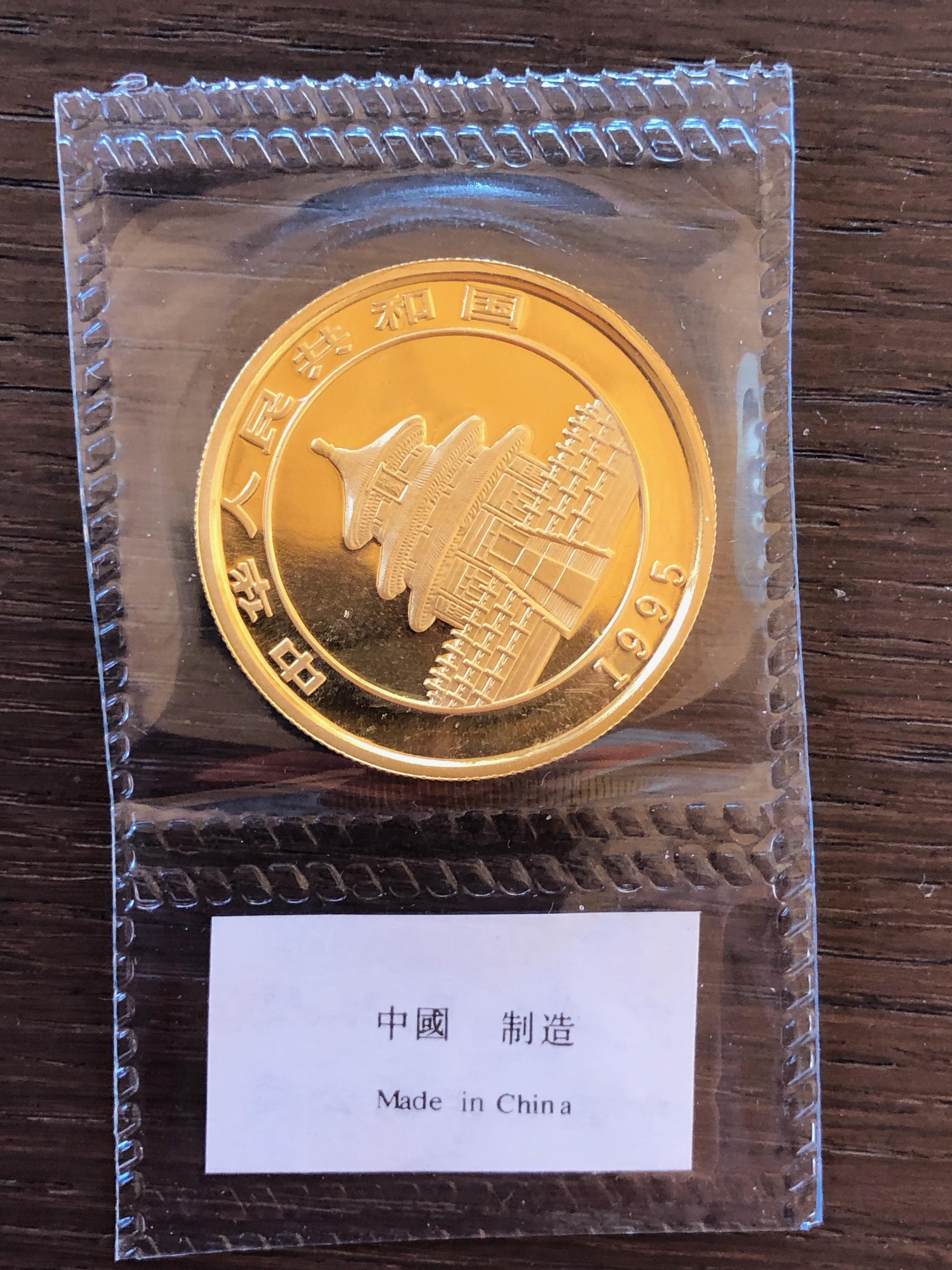 Panda_1995_50_yuan.jpeg