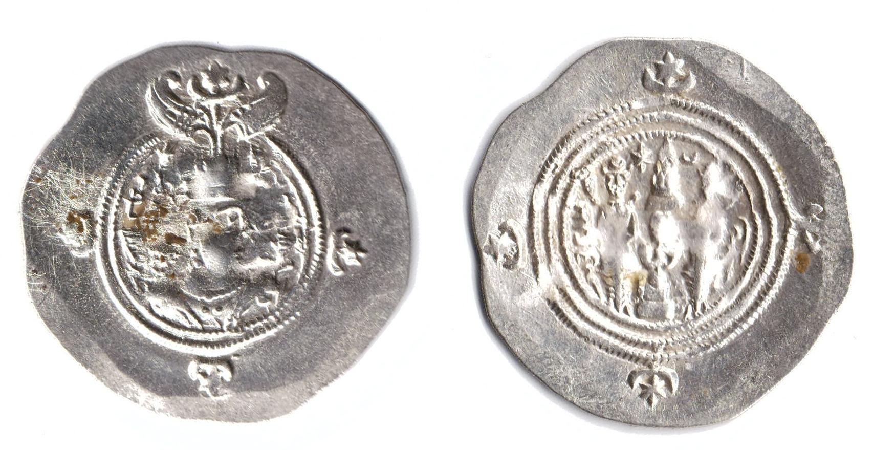 Sassaniden_Khusru II_Drachme_591-628 (2).jpg