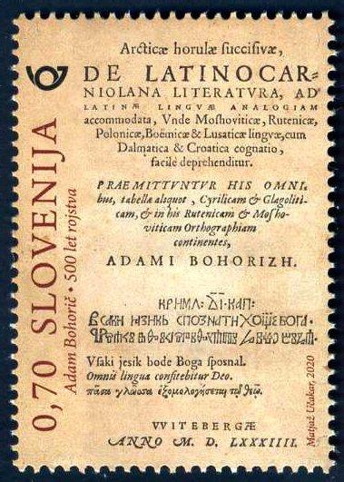 SI 396 2020 Adam  Bohorič.jpg