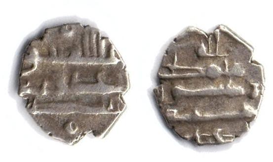 Sindh-Mansura_Ali bin Umar Habbari_AR Damma_975 ca.jpg
