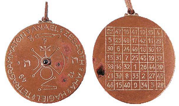 Tetragrammaton-roh.jpg