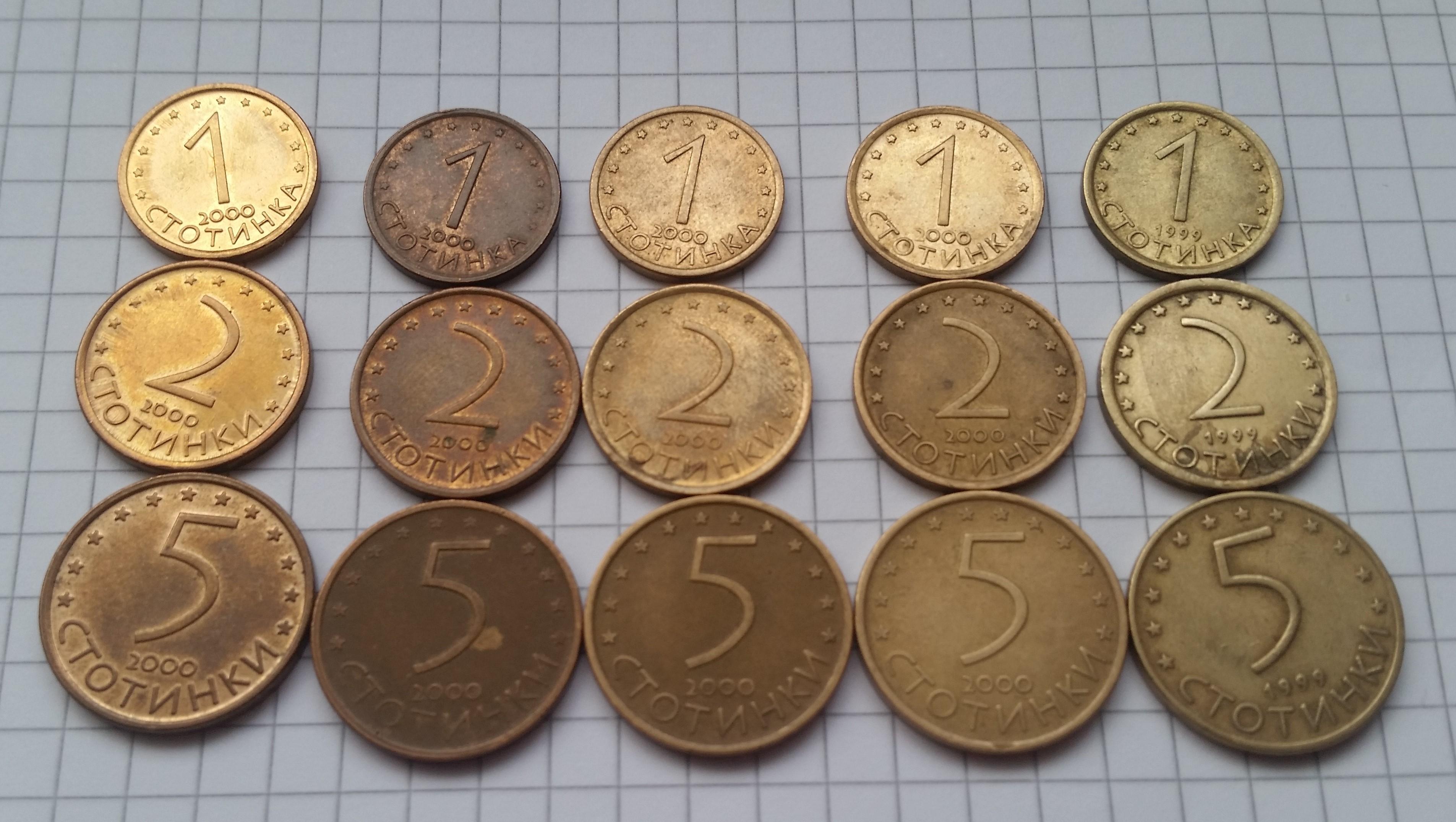 Umlaufmünzen Bulgarien.jpg