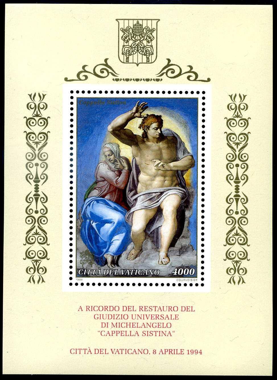 VA 380 1994 4000 Restaurierung Sixtinische Kapelle.jpg