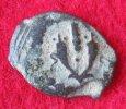 40-37 v. Matthathias Antigonos II. Prutah, Hend 1164 (2).JPG