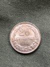 Bulgarien 20 Stotinki 1888-2.jpg