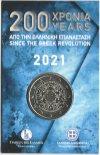 2021 GR Coincard Revolution 1.jpg