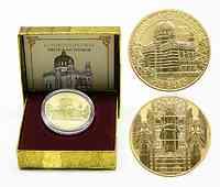 Österreich : 100 Euro Kirche am Steinhof inkl. Originaletui und Zertifikat  2005 PP