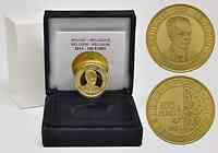 Belgien : 100 Euro König Balduin  2013 PP