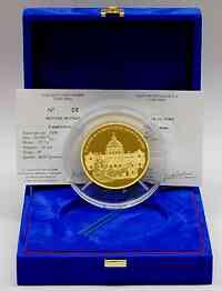 Frankreich : 100 Euro Papst Benedikt -  inkl. Originaletui und Zertifikat  2006 PP 100 Euro Papst Benedikt 2006