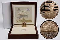 Griechenland : 100 Euro 100 J. Ausbruch des Balkan Krieges  2012 PP