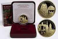 Slowakei : 100 Euro Krönungen in Bratislava - Karl III.  2012 PP