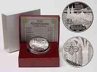 Österreich : 10 Euro Stift Klosterneuburg inkl. Originaletui und Zertifikat  2008 PP 10 Euro Klosterneuburg