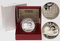 Österreich : 10 Euro Der Basilisk inkl. Originaletui und Zertifikat  2009 PP 10 Euro Basilisk 2009