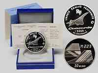 Frankreich : 10 Euro Concorde inkl. Originaletui und Zertifikat 2009 PP