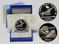 Frankreich : 10 Euro Concorde inkl. Originaletui und Zertifikat  2009 PP 10 Euro Concorde