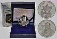 Spanien : 10 Euro Vicente Lopez  2013 PP