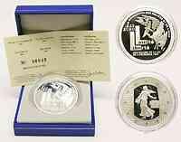 Frankreich : 1,5 Euro Die Säerin, inkl. Originaletui und Zertifikat  2005 PP