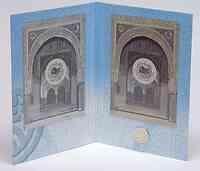 Spanien : 2 Euro Alhambra + Briefmarken  2011 Stgl.